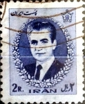 Sellos del Mundo : Asia : Irán : Intercambio 0,20 usd 2 r. 1966