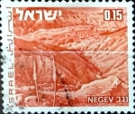 Stamps : Asia : Israel :  Intercambio 0,20 usd 15 a. 1971