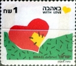 Stamps : Asia : Israel :   1s. 1990