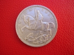 monedas del Mundo : Europa : Reino_Unido :  Jorge V / Dragon / Reverso