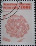Stamps Africa - Togo -  Hoya carnosa