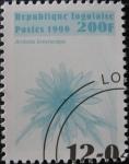 Stamps Africa - Togo -  Arctotis breviscapa