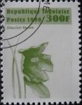 Stamps Africa - Togo -  Glauciun flavum