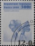 Stamps Africa - Togo -  Impatiens petersiana
