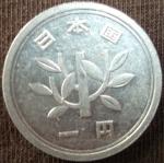 monedas de Asia - Japón -  1965 (Anverso)
