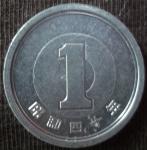 monedas de Asia - Japón -  1965 (Reverso)