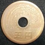 monedas de Asia - Japón -  1975 (Anverso)