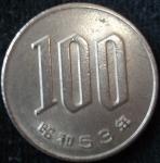 monedas de Asia - Japón -  1978 (Reverso)