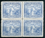 Stamps Colombia -  varios