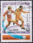 Stamps : Asia : Afghanistan :  Intercambio