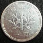 monedas de Asia - Japón -  1989 (Anverso)