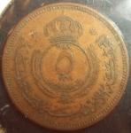 monedas de Asia - Jordania -  1964 (Anverso)