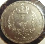 monedas de Africa - Libia -  1952 (Reverso)