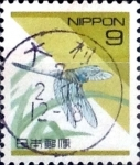 Sellos de Asia - Japón -  Intercambio 0,20 usd 9 yen 1992