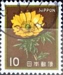 Stamps : Asia : Japan :  Intercambio 0,20 usd 10 yen 1980