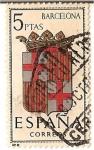 Stamps Spain -  Correos España / Barcelona / 5 pecetas