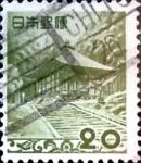 Sellos de Asia - Japón -  Intercambio 0,20 usd 20 yen 1954