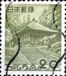 Stamps Japan -  Intercambio 0,20 usd 20 yen 1954