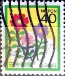 Sellos de Asia - Japón -  Intercambio 0,40 usd 40 yen 1987