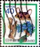 Sellos de Asia - Japón -  Intercambio 0,50 usd 40 yen 1988
