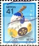 Sellos de Asia - Japón -  Intercambio 0,35 usd 41 yen 1990