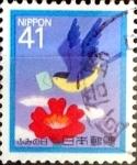 Stamps : Asia : Japan :  Intercambio 0,35 usd 41 yen 1992