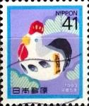 Stamps Japan -  Intercambio 0,35 usd 41 yen 1992