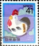 Sellos de Asia - Japón -  Intercambio 0,35 usd 41 yen 1992