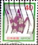 Sellos de Asia - Japón -  Intercambio 0,25 usd 40 yen 1983