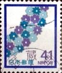 Sellos de Asia - Japón -  Intercambio 0,35 usd 41 yen 1989