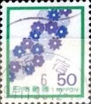 Sellos de Asia - Japón -  Intercambio 0,35 usd 50 yen 1994
