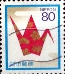 Sellos del Mundo : Asia : Japón : 80 yen 1994
