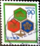 Sellos del Mundo : Asia : Japón : 90 yen 1994