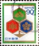 Stamps Japan -  Intercambio 0,50 usd 90 yen 1994