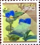 Stamps Japan -  Intercambio 5,25 usd 390 yen 1996