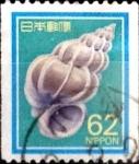 Sellos del Mundo : Asia : Japón : 62 yen 1989
