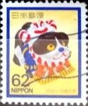 Sellos de Asia - Japón -  Intercambio 0,35 usd 62 yen 1993