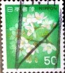 Sellos de Asia - Japón -  Intercambio 0,20 usd 50 yen 1980