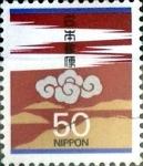 Sellos de Asia - Japón -  Intercambio 0,35 usd 50 yen 1995