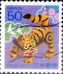 Sellos de Asia - Japón -  Intercambio 0,35 usd 50 yen 1997
