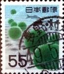 Sellos de Asia - Japón -  Intercambio 0,20 usd 55 yen 1969