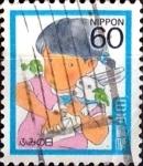 Stamps Japan -  Intercambio 0,35 usd 60 yen 1986