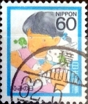 Stamps : Asia : Japan :  Intercambio 0,35 usd 60 yen 1986