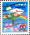 Sellos de Asia - Japón -  Intercambio 0,70 usd 60 yen 1988