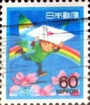 Stamps : Asia : Japan :  Intercambio 0,70 usd 60 yen 1988