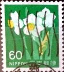 Sellos del Mundo : Asia : Japón : Intercambio 0,20 usd 60 yen 1976