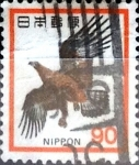 Sellos de Asia - Japón -  Intercambio 0,20 usd 90 yen 1973