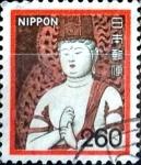 Sellos de Asia - Japón -  Intercambio 0,40 usd 260 yen 1980