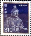 Stamps Japan -  Intercambio 0,50 usd 310 yen 1980