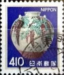 Stamps Japan -  Intercambio 0,75 usd 410 yen 1980
